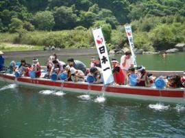 桃太郎宝船