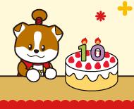 wanmaru-birthday_thumbnail.png