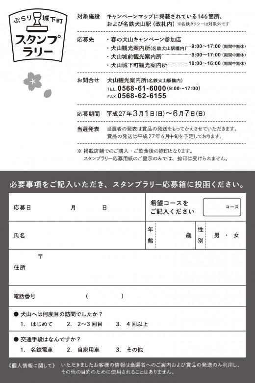 stamp-s-2015.ai