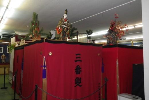 からくり展示館(犬山市文化史料館)