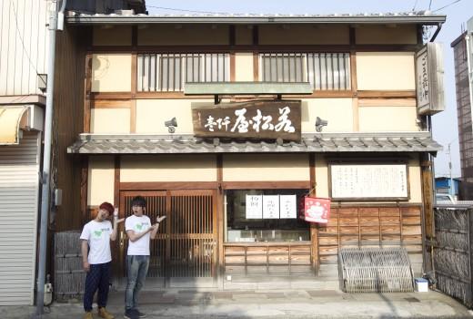 犬山観光協会写真2 032