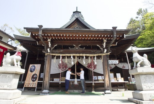 犬山観光協会写真 041