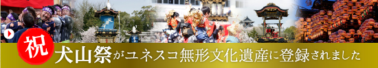 161127_castle_banner_03