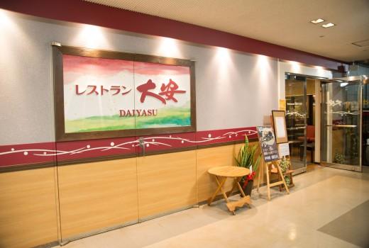 inuyama-242