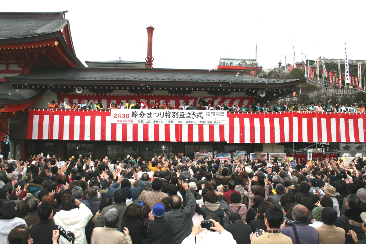 The Setsubun Festival bean-scattering ceremony
